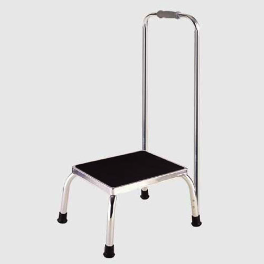 CompleteCareShop.com Metal Step Stool with Handrail 44.95